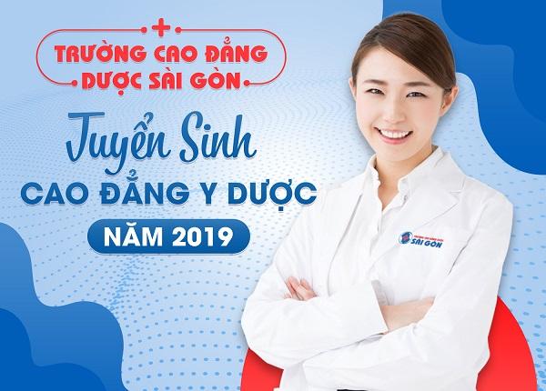 Tuyển sinh cao đẳng y dược năm 2019 hình thức xét tuyển