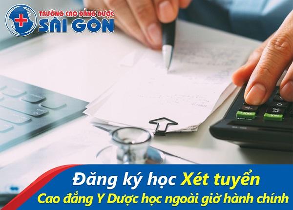 truong-cao-dang-duoc-sai-gon-xet-tuyen-lien-thong